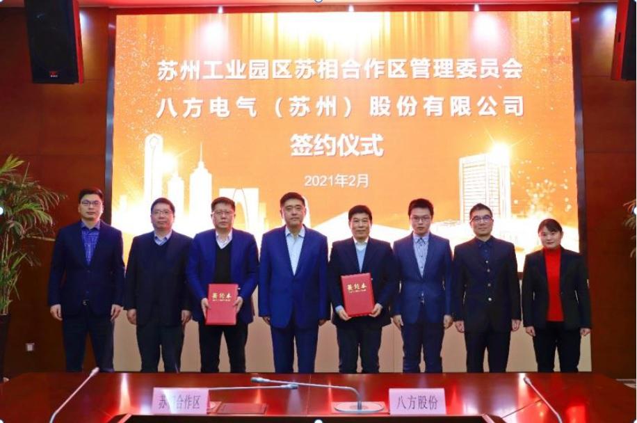 suxiang bafang photo